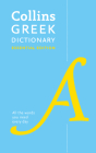 Collins Greek Dictionary: Essential Edition (Collins Essential Editions) Cover Image