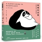 A Sloth's Guide to Mindfulness Cover Image