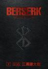 Berserk Deluxe Volume 8 Cover Image