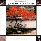 The Lure of the Japanese Garden Cover Image