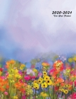 2020-2021 Two Year Planner: Large Monthly Planner with Inspirational Quotes and Flower Coloring Pages (Volume 2) Cover Image