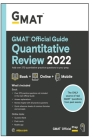 GMAT Quantitative 2022 Guide Cover Image