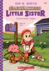 Karen's Roller Skates (Baby-sitters Little Sister #2) Cover Image