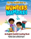 My Fun Swahili Book of Numbers Nambari: An English Swahili Counting Book Cover Image