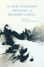 A New Literary History of Modern China Cover Image