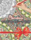Mandala マンダラパターンの塗り絵: 大人の塗り  Cover Image