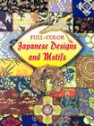 Full-Color Japanese Designs and Motifs [With CDROM] (Dover Pictorial Archives) Cover Image