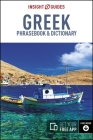 Insight Guides Phrasebook: Greek (Insight Guides Phrasebooks) Cover Image
