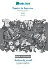 BABADADA black-and-white, Español de Argentina - Bengali (in bengali script), diccionario visual - visual dictionary (in bengali script): Argentinian Cover Image