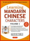 Learning Mandarin Chinese Characters, Volume 1: The Quick and Easy Way to Learn Chinese Characters! (Hsk Level 1 & AP Exam Prep) Cover Image
