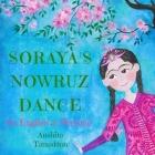Soraya's Nowruz Dance Cover Image