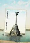 Sevastopol Cover Image
