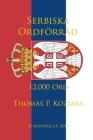 Serbiska Ordforrad Cover Image