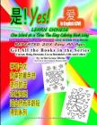 Yes Love Learn Chinese One Word at a Time the Easy Coloring Book Way Cover Image