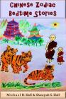 Chinese Zodiac Bedtime Stories: (Color) Cover Image