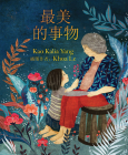 The Most Beautiful Thing (Mandarin Edition) Cover Image