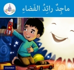 Arabic Club Readers: Blue Band: Majid the Astronaut Cover Image