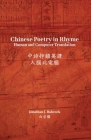 Chinese Poetry in Rhyme: Human and Computer Translation Cover Image