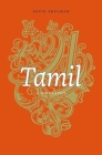 Tamil: A Biography Cover Image