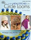 Learn New Stitches on Circle Looms Cover Image