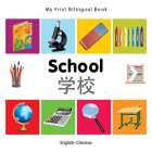 My First Bilingual Book–School (English–Chinese) Cover Image