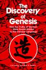The Discovery of Genesis Cover Image