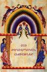 Armenian Folk Tales / (Armenian Edition) Cover Image