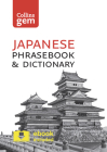 Japanese Phrasebook & Dictionary (Collins Gem) Cover Image