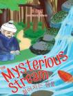 The Mysterious Stream: a folktale in English and Korean Cover Image
