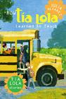 How Tia Lola Learned to Teach (The Tia Lola Stories #2) Cover Image