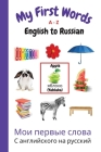 My First Words A - Z English to Russian: Bilingual Learning Made Fun and Easy with Words and Pictures Cover Image