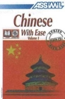 Book Method Chinese 1 with Ease: Chinese 1 Self-Learning Method Cover Image