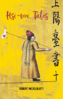 Hsi-wei Tales Cover Image
