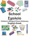 English-Greek School Children's Bilingual Picture Dictionary Cover Image