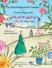 Der Abschiedsgruß des Fremden: German-Pashto Edition (Hoopoe Teaching-Stories) Cover Image