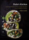 Diala's Kitchen: Plant-Forward and Pescatarian Recipes Inspired by Home and Travel Cover Image