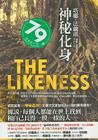 The Likeness Cover Image