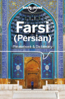 Lonely Planet Farsi (Persian) Phrasebook & Dictionary Cover Image