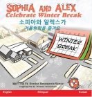 Sophia and Alex Celebrate Winter Break: 소피아와 알렉스가 겨울방학을  Cover Image