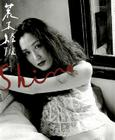Nobuyoshi Araki: Shino Cover Image