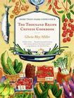 Thousand Recipe Chinese Cookbook: A Novel Cover Image