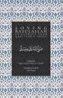 Loving Rasulallah: An Extract from Qadi Iyad's Shifa Cover Image