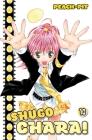 Shugo Chara!, Volume 10 Cover Image