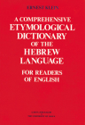 A Comprehensive Etymological Dictionary of the Hebrew Language Cover Image