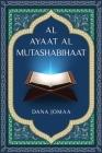 Al Ayaat Al Mutashabihaat Cover Image