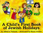 A Child's First Book of Jewish Holidays Cover Image