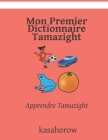Mon Premier Dictionnaire Tamazight: Apprendre Tamazight Cover Image