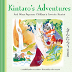 Kintaro's Adventures & Other Japanese Children's Stories Cover Image