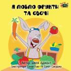 I Love to Eat Fruits and Vegetables: Ukrainian Edition (Ukrainian Bedtime Collection) Cover Image