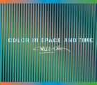 Carlos Cruz-Diez: Color in Space and Time Cover Image